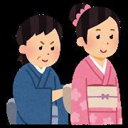 kimono_kitsuke.png